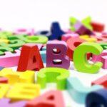 Alfabetul limbii engleze. Cum se pronunță literele alfabetului în limba engleză